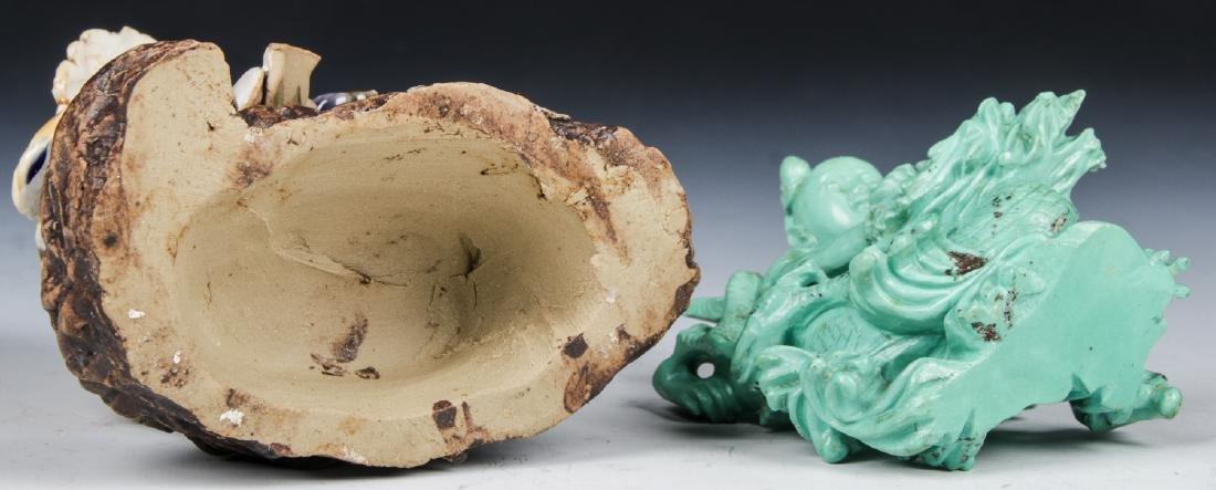 4 Asian Decorative Arts Objects - 9