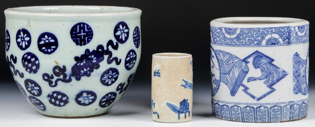 3 Chinese Blue and White Vases - 2