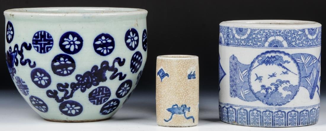 3 Chinese Blue and White Vases - 3