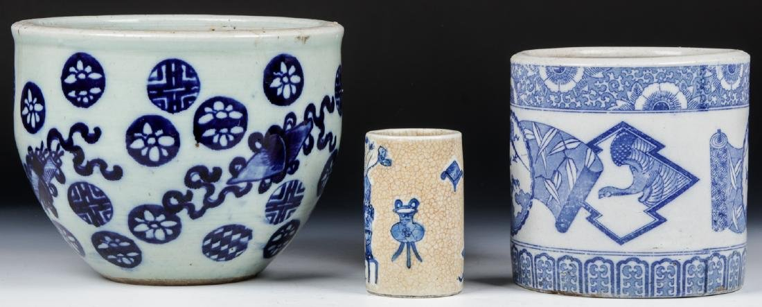 3 Chinese Blue and White Vases - 4