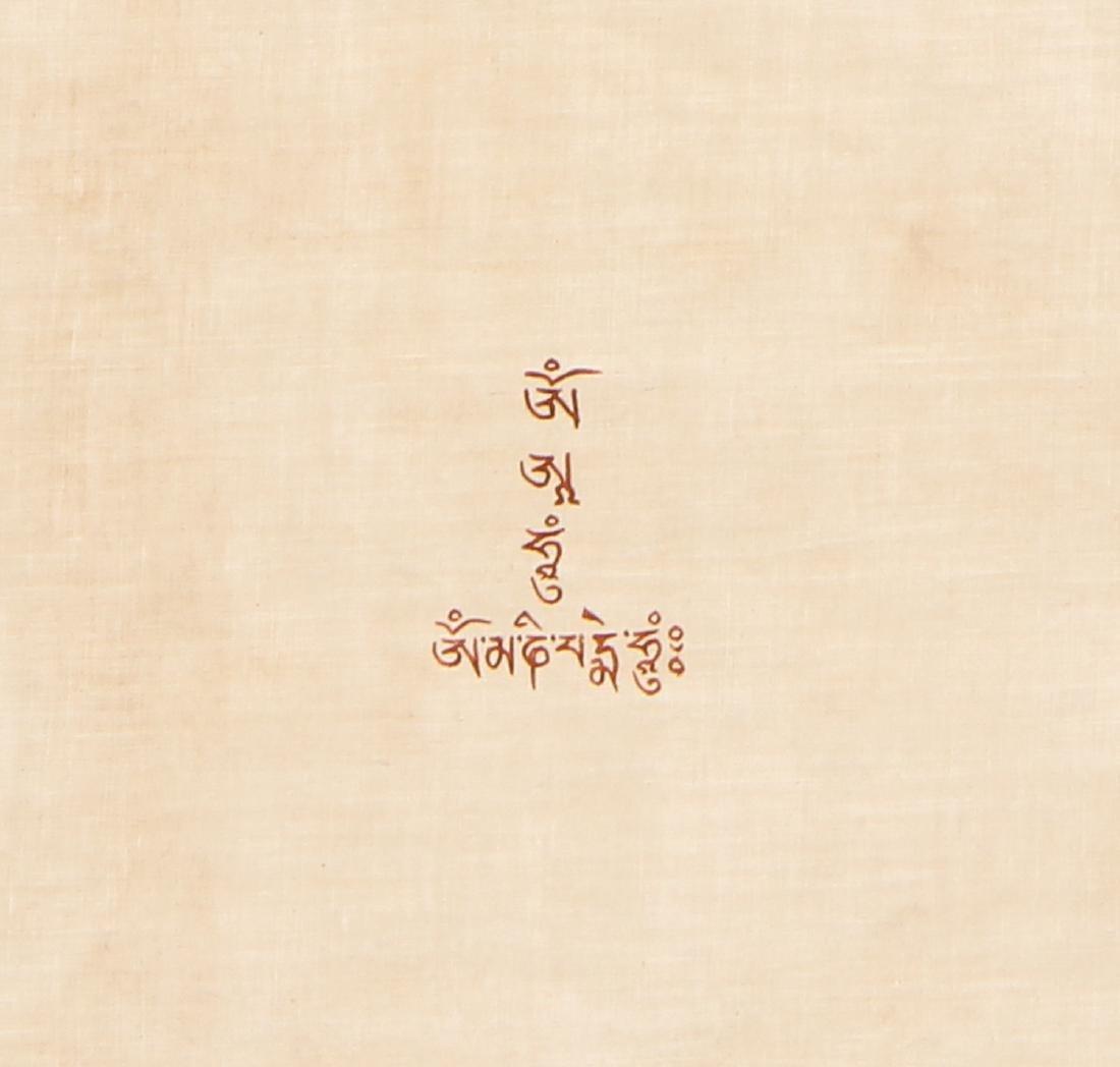 Butanese Thangka - 4