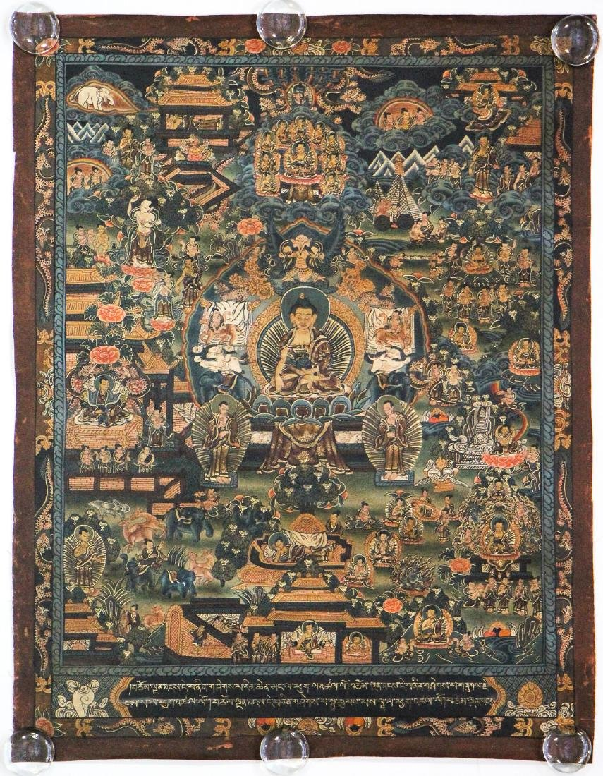 Butanese Thangka