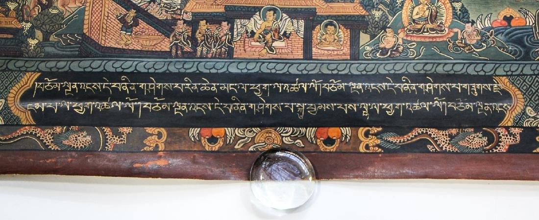 Butanese Thangka - 3