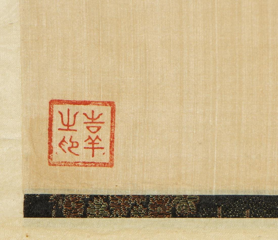 Pair of Chinese (20th c.) Paintings on Silk - 10