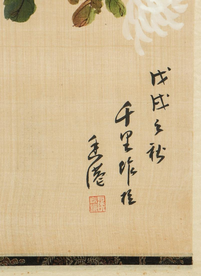 Pair of Chinese (20th c.) Paintings on Silk - 5