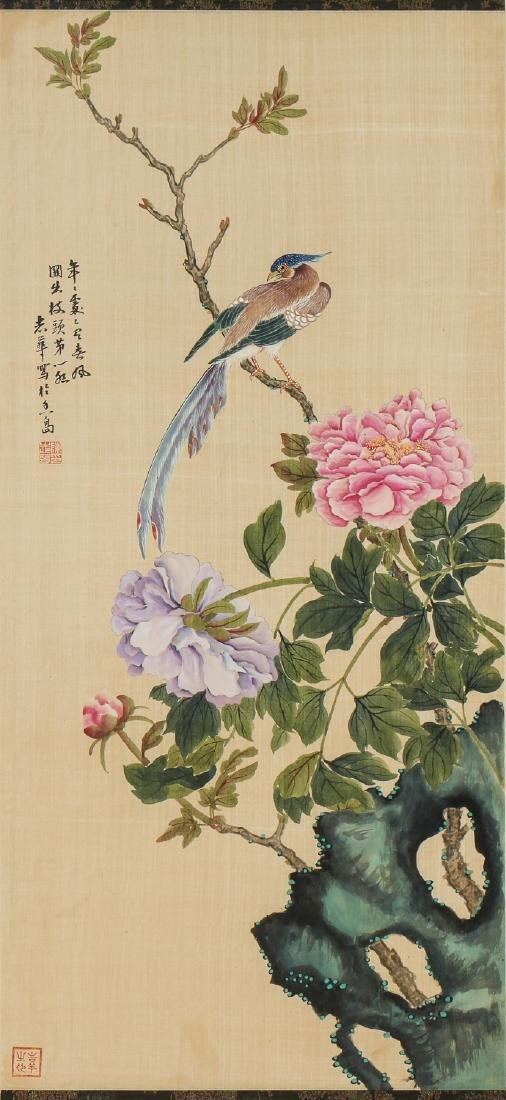 Pair of Chinese (20th c.) Paintings on Silk - 8