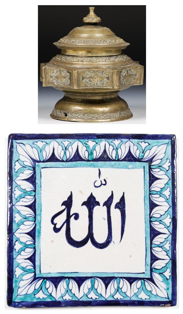 Antique Islamic Brass Urn & Ceramic Tile