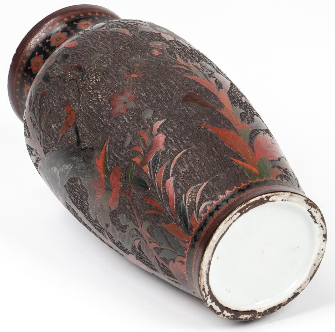 Antique Japanese Jiki-shippo Tree Bark Enamel Cloisonne - 4