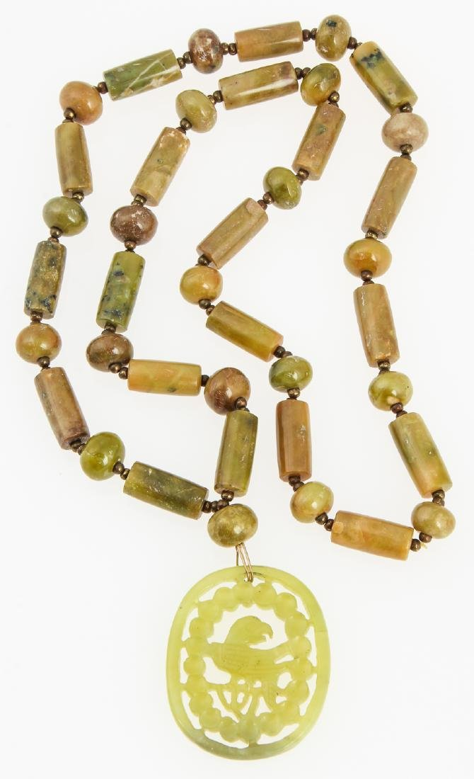 Chinese Jade or Hardstone Beaded Pendant Necklace