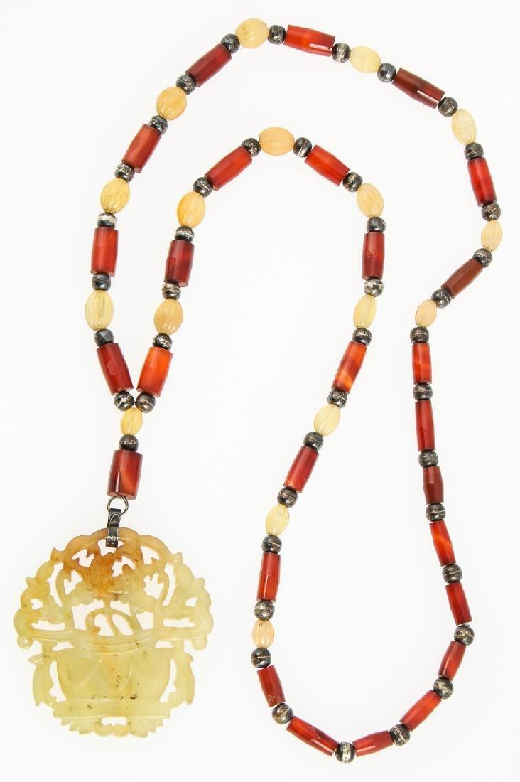 Chinese Jade or Hardstone Beaded Pendant Pendant