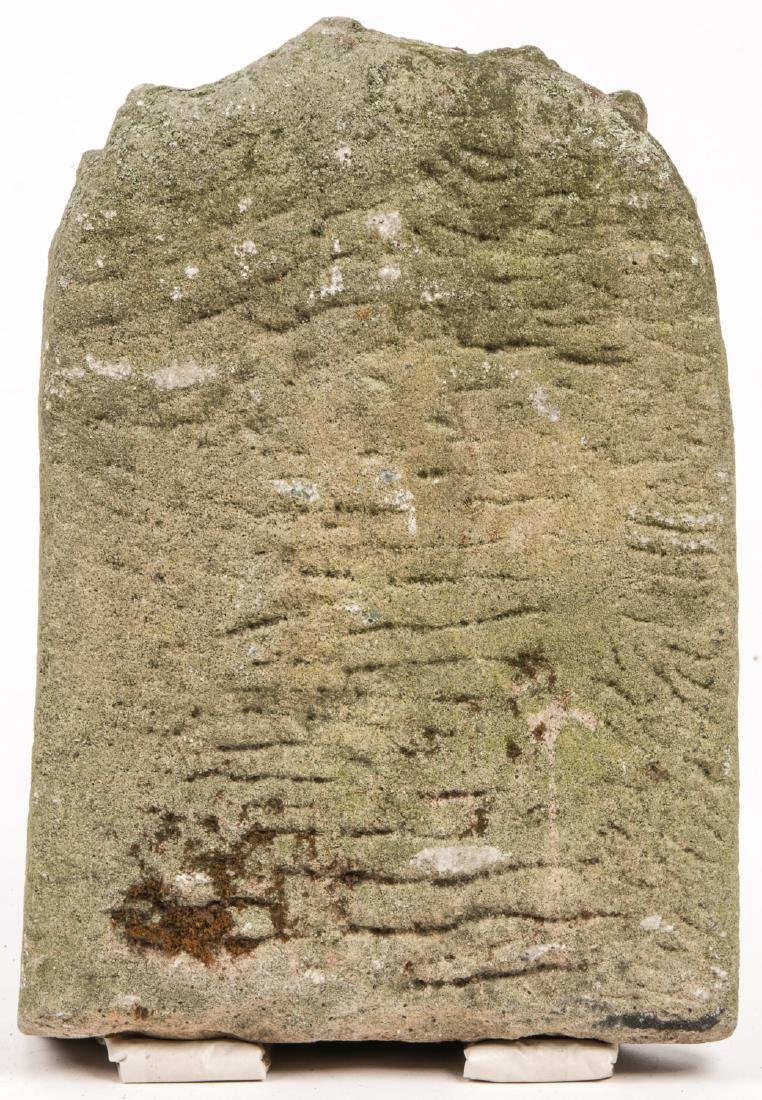 Indian Sandstone Sculpture, 10th-11th C. - 4
