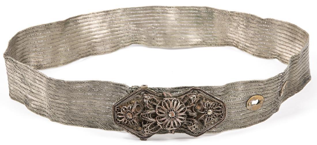 Antique Ottoman Silver Belt