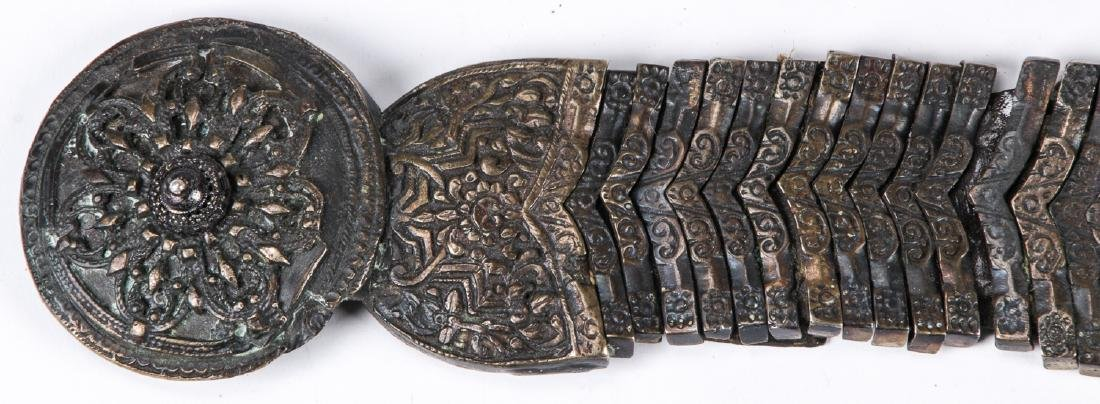 Antique Caucasian/Russian Silver Belt - 3