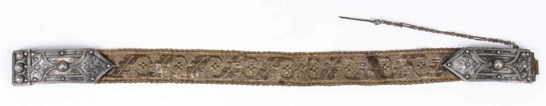 Antique Caucasian/Russian Silver Belt - 4