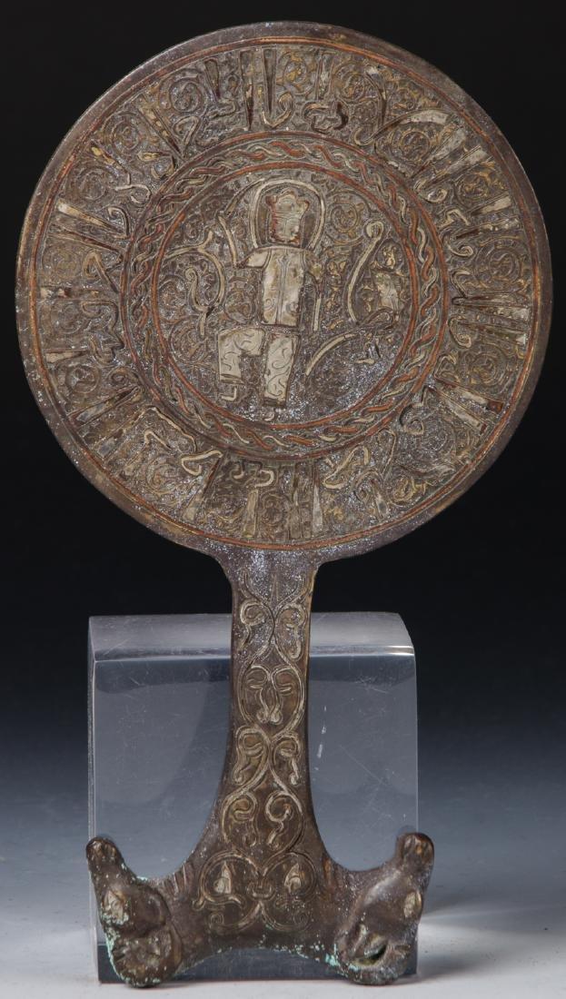 Ancient Islamic Silver/Bronze Mirror