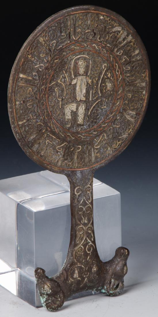 Ancient Islamic Silver/Bronze Mirror - 2