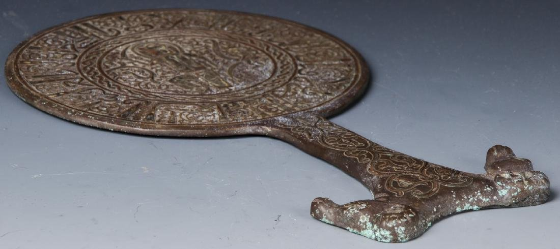 Ancient Islamic Silver/Bronze Mirror - 5