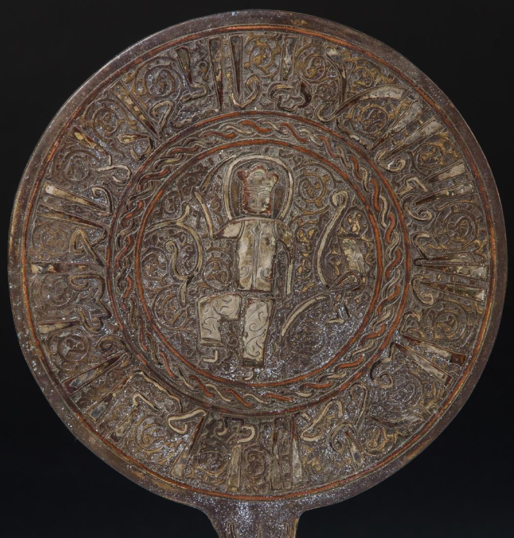 Ancient Islamic Silver/Bronze Mirror - 6