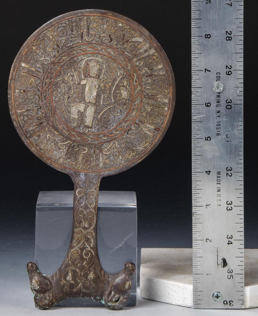 Ancient Islamic Silver/Bronze Mirror - 8