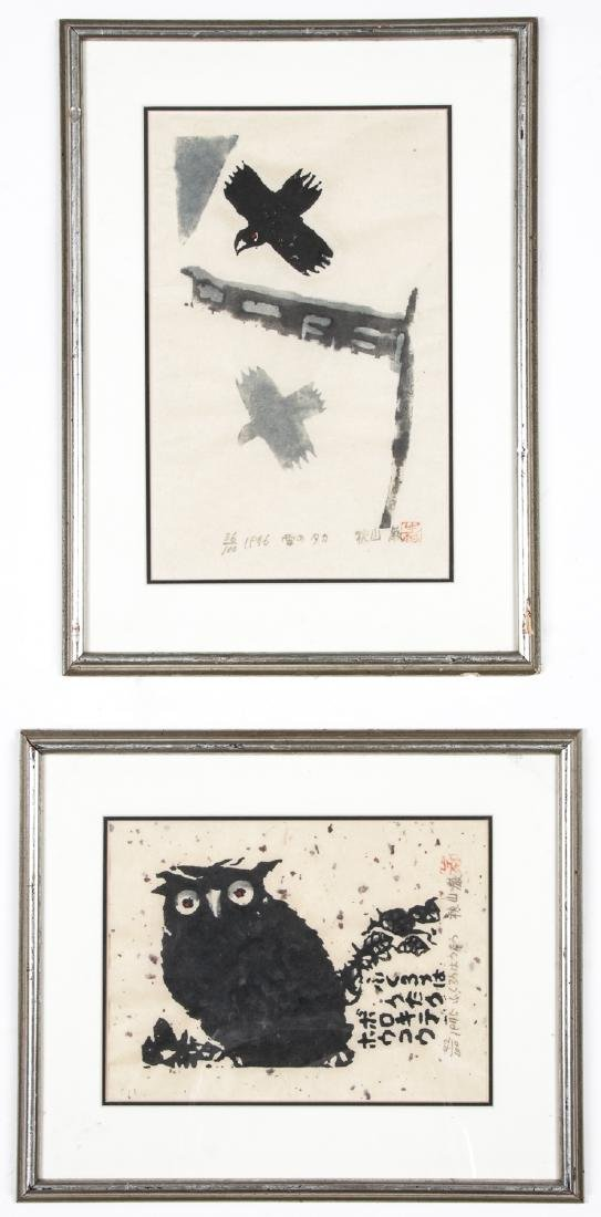 Pair of Contemporary Chinese Block Prints