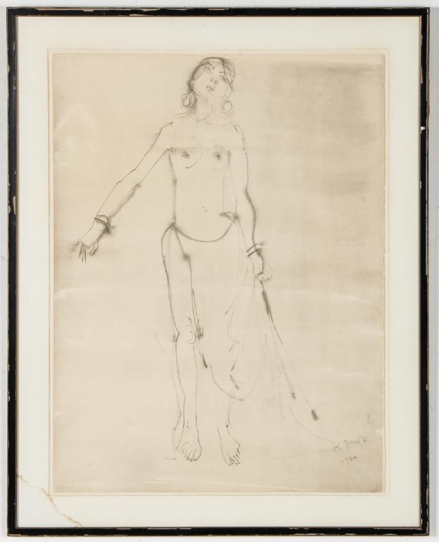 "Kaiko Moti (1921-1989) ""Nude"" Lithograph - 2"