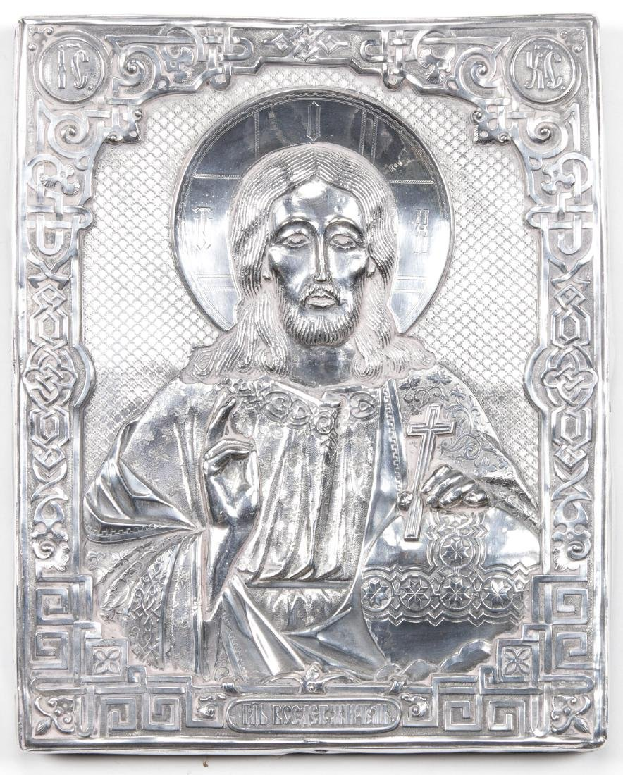 Henryk Winograd Pure Silver Icon