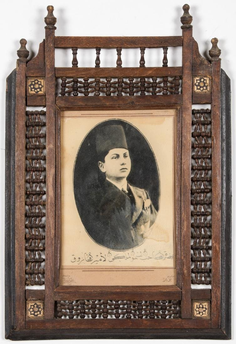 Old Syrian Wood/Inlay Frame w. Photo of King Farouk