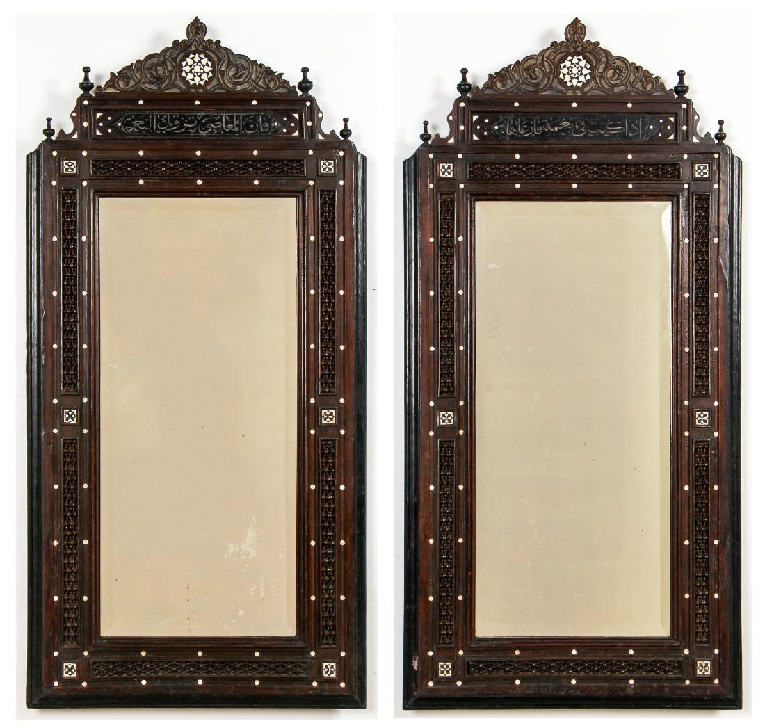 Pair of Old Syrian Wood and Inlay Mirrors