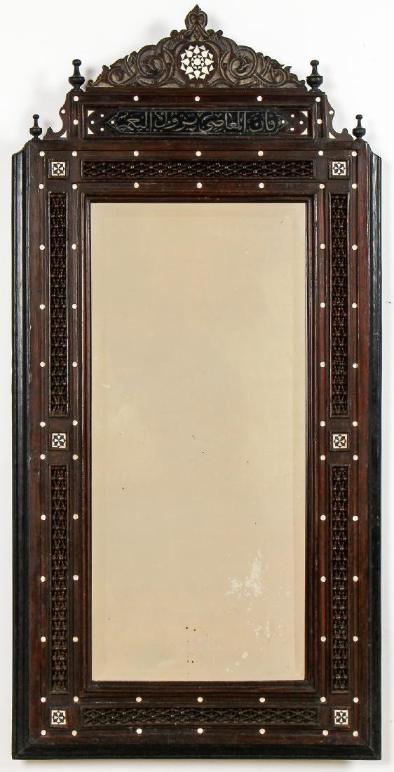 Pair of Old Syrian Wood and Inlay Mirrors - 2