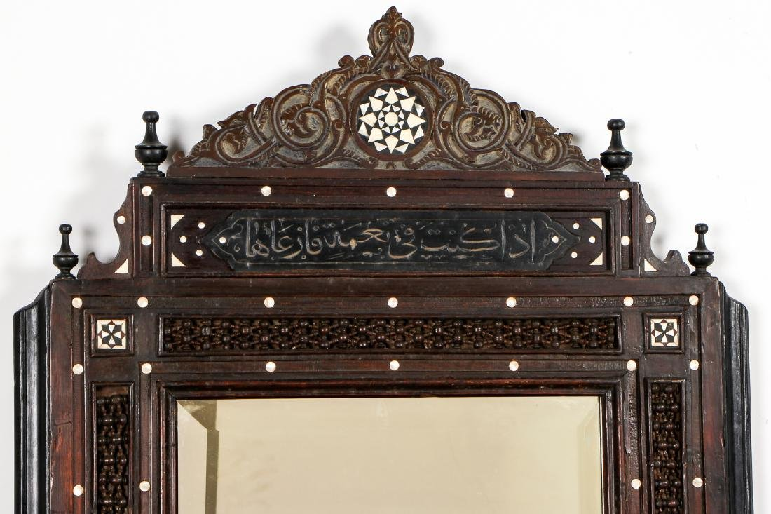 Pair of Old Syrian Wood and Inlay Mirrors - 7