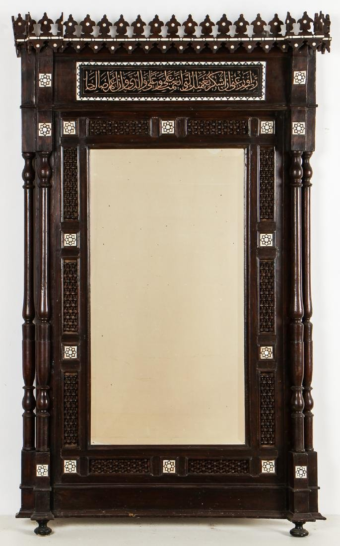 Old Syrian Wood and Inlay Tall Mirror