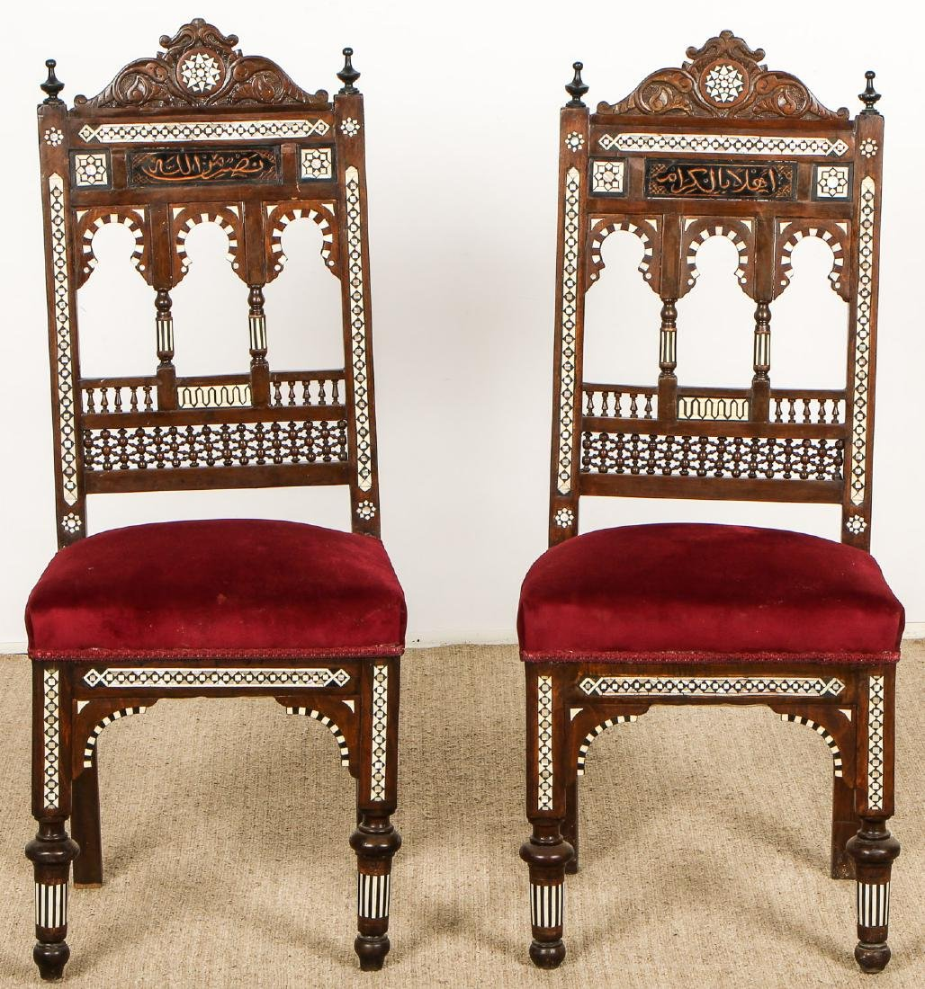 Pair of Old Syrian Wood and Inlay Side Chairs