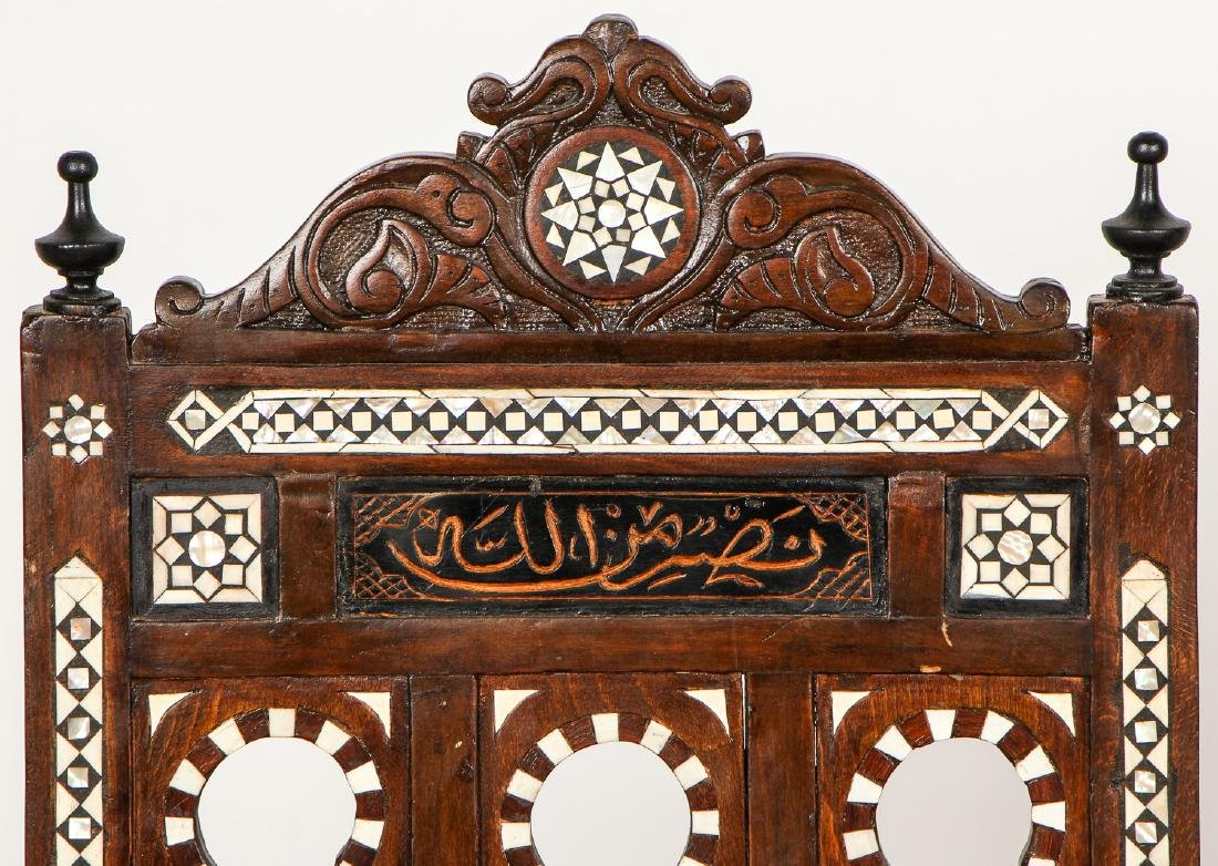 Pair of Old Syrian Wood and Inlay Side Chairs - 2