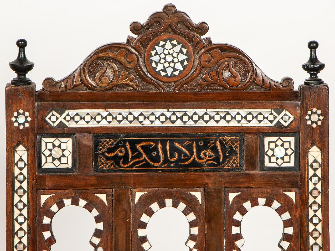 Pair of Old Syrian Wood and Inlay Side Chairs - 3
