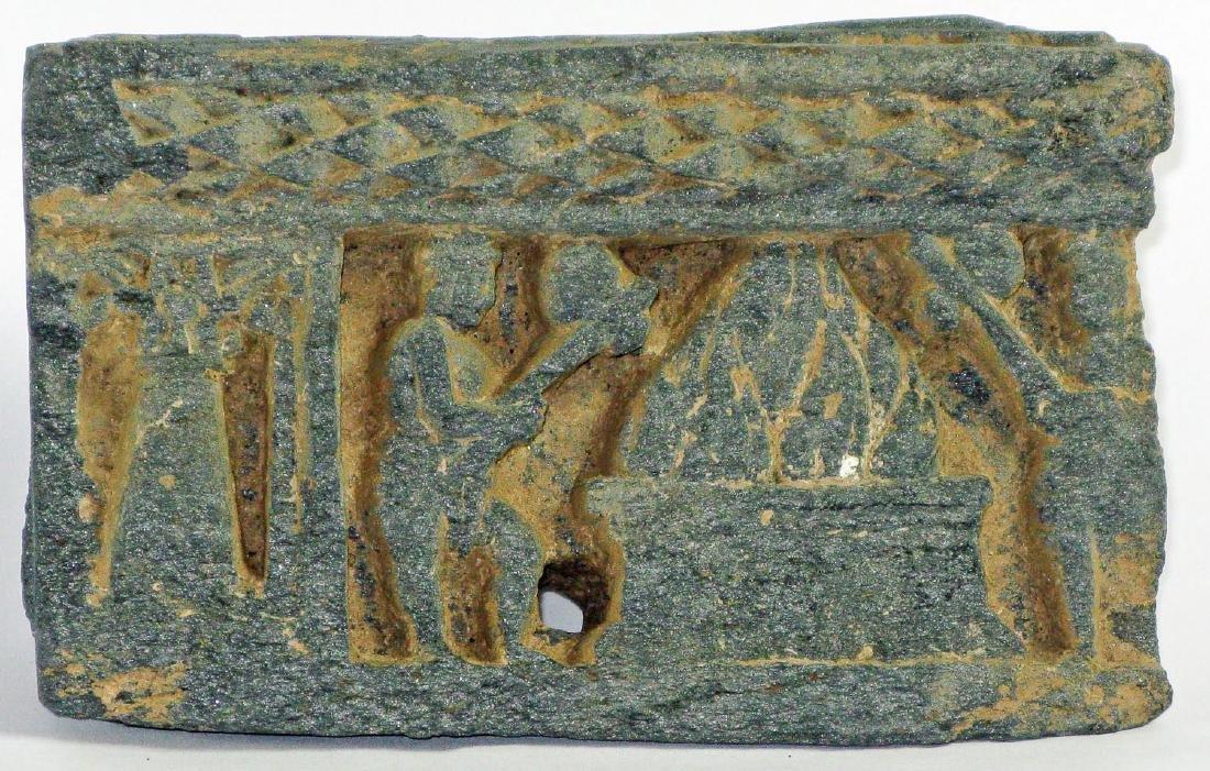 Gandhara Bas Relief, 1st - 4th Century CE.