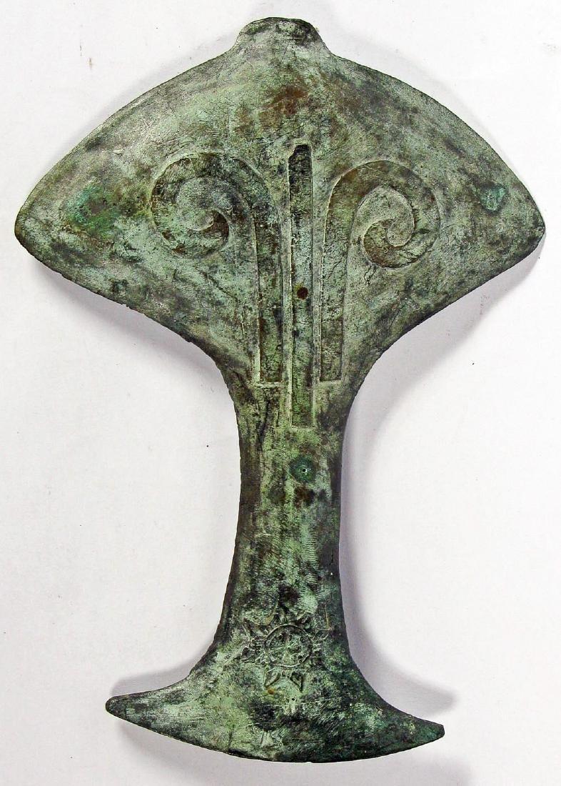 Antique Ritual Knife, Vietnam