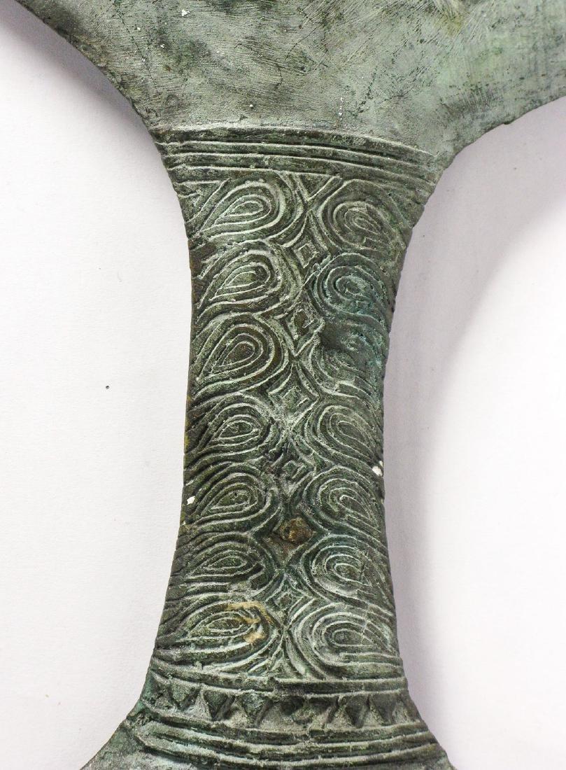 Antique Ritual Knife, Vietnam - 3