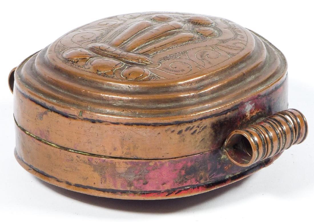 Copper Gau from Ladakh - 2