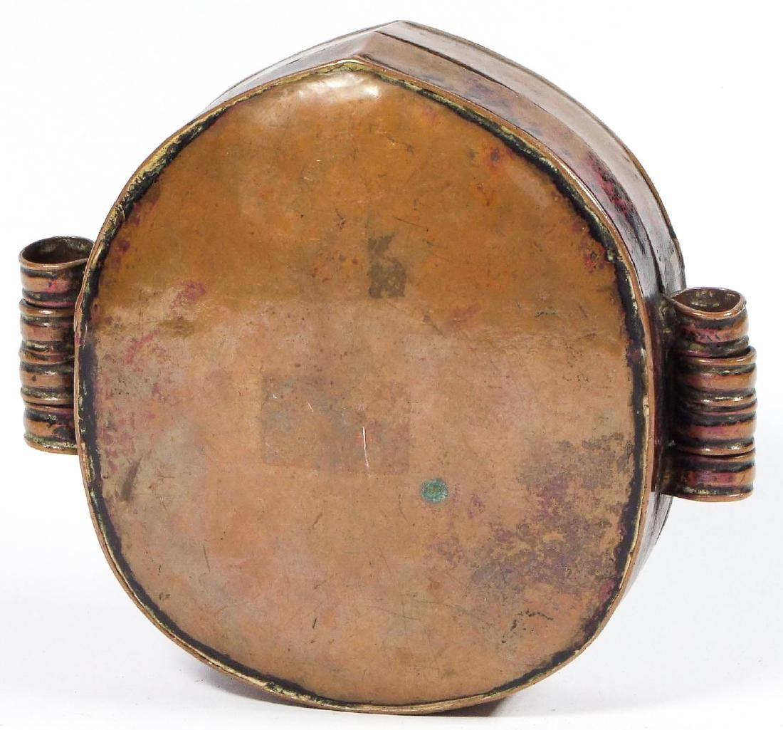 Copper Gau from Ladakh - 3