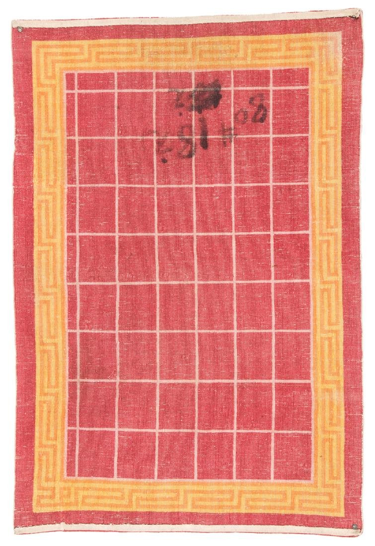 Estate Grouping of 4 Antique Chinese/Tibetan Rugs - 8