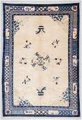 SemiAntique Peking Rug China 68 x 98