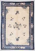 Semi-Antique Peking Rug, China: 6'8'' x 9'8''