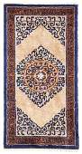 Vintage Chinese Silk Rug: 2'1'' x 4'