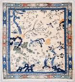 Antique Peking Rug, China: 13'11'' x 15'3''