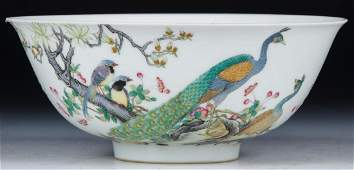 Fine Chinese Famille Rose Bowl
