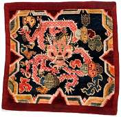Tibetan Large Facing Dragon Rug: 2'10'' x 3'0''