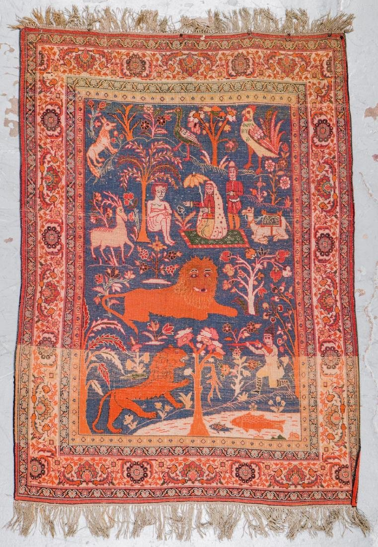 West Persian Pictorial Rug: 6'1'' x 4'7'' - 7
