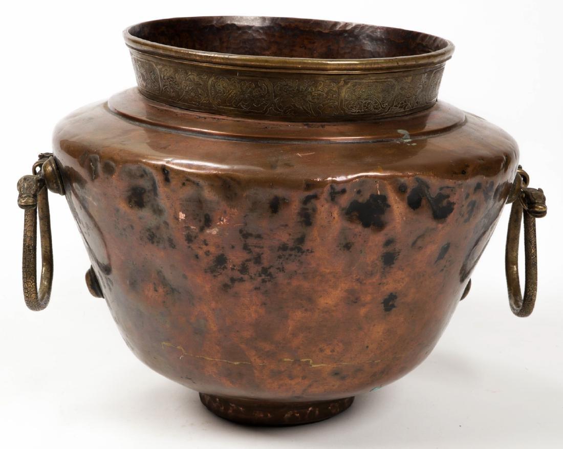 Antique Central Asian/Middle Eastern Copper Pot w. - 2