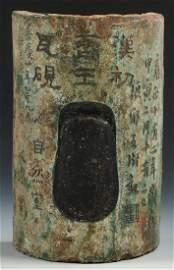 Rare Han Dynasty Tile-Shaped Inkstone