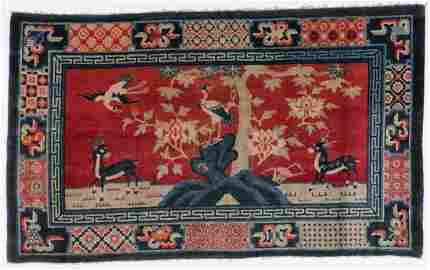 Antique Peking Rug: 7'0'' x 4'2''